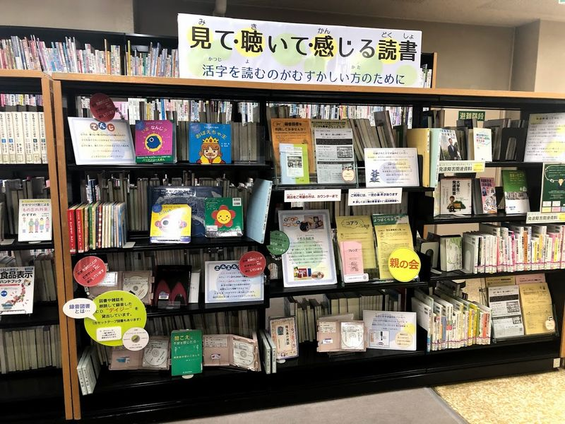 埼玉県立久喜図書館を訪問しました! | EveryDAISY