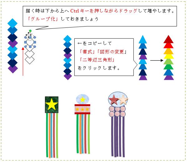 tanabata15.png