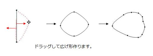 WS0006.JPG