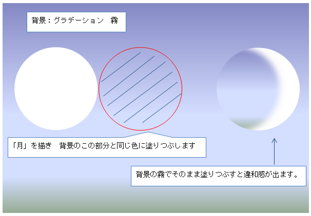 20124081.png