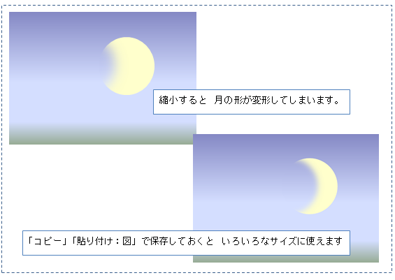 201240810.png