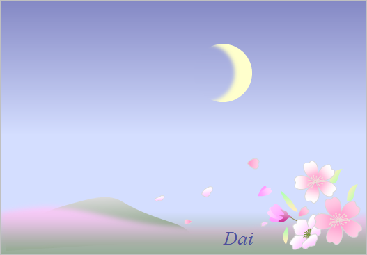 201240814png.png