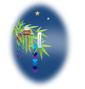 tanabata1.png